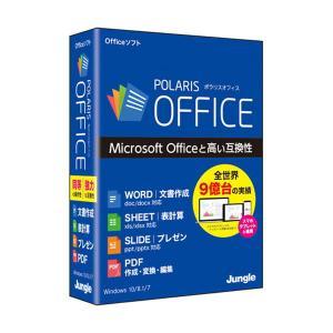 ジャングル Polaris Office ※パッケージ版 返品種別B joshin