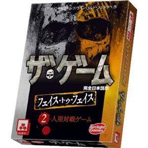 アークライト ザ・ゲーム フェイス・トゥ・フェイス 完全日本語版 返品種別B