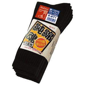 おたふく手袋 純綿魂 先丸 5足組(ブラック・25〜27cm) 2110269S-271 返品種別A|Joshin web