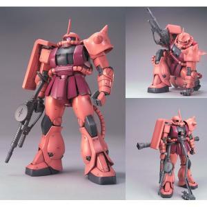 バンダイ (再生産)1/ 100 MG MS-06S シャア専用ザク ver.2.0 (機動戦士ガンダム)ガンプラ 返品種別B|joshin