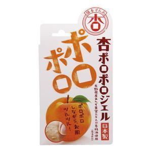 あんず本舗 杏ポロポロジェル100g 三和通商 アンズポロポロジエル 返品種別A|joshin