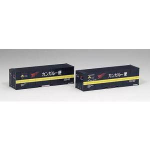 トミックス (再生産)(N) 3143 U54A-30000形(西濃運輸)コンテナ(2個入) 返品種別B|joshin