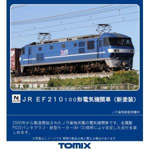 トミックス (再生産)(N) 7137 JR EF210-100形電気機関車(新塗装) 返品種別B