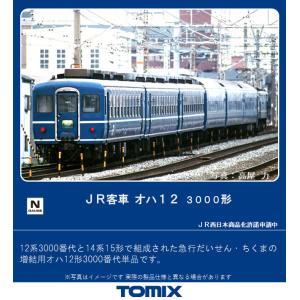 トミックス (N) 9535 JR客車 オハ12-3000形 返品種別B