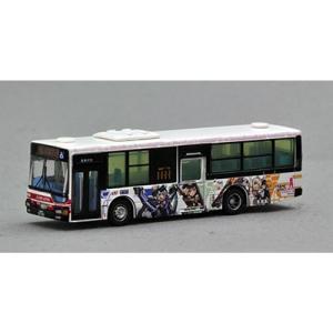 トミーテック (N) バスコレ 立川バス フレームアームズ・ガール ラッピングバス 返品種別B|joshin