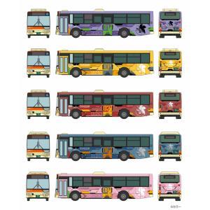 トミーテック (N) ザ・バスクレクション箱根登山バス エヴァンゲリオンバス5台セット 返品種別B