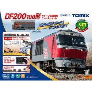 トミックス (再生産)(N) 90095 DF200 100形Nゲージ鉄道模型ファーストセット 返品種別B
