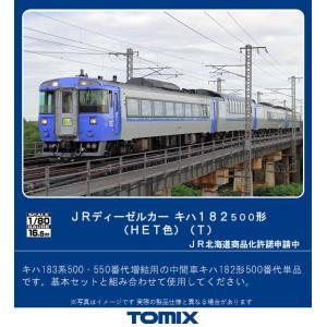 トミックス (HO) HO-418 JRディーゼルカー キハ182-500形(HET色)(T) 返品...