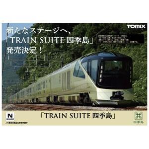 トミックス (N) 97901 JR東日本 E001形「TRAIN SUITE 四季島」10両セット(限定品) 返品種別B|joshin