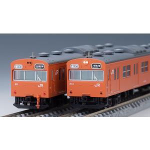 トミックス (N) 97940 特別企画品 JR 103系通勤電車(JR西日本仕様・混成編成・オレン...