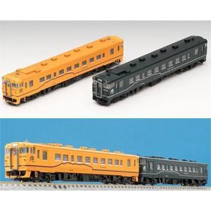 トミックス (N) 98038 道南いさりび鉄道 キハ40 1700形(山吹色・濃緑色) 2両セット 返品種別B|joshin