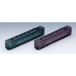 トミックス (N) 98101 JR キハ40-1700形ディーゼルカー(山明・紫水)セット(2両)...