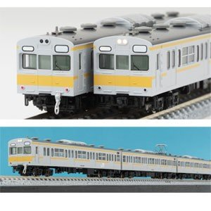 トミックス (N) 98999 JR 103-1000系通勤電車(三鷹電車区・黄色帯)セット(10両)(限定品) 返品種別B|joshin