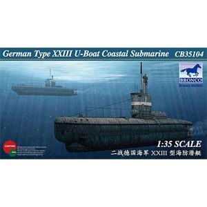 ブロンコモデル ドイツ Uボート XXIII型 沿岸用 潜水艦(1/35スケール CB35104)の商品画像|ナビ