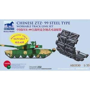 ブロンコモデル 中国 99式 戦車 PLA-ZTZ99A1 鋼製型 可動 キャタピラ(1/35スケール CBA3530)の商品画像|ナビ