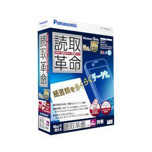 パナソニック 読取革命Ver.15 製品版 返品種別B|joshin