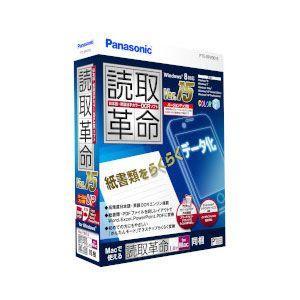 パナソニック 読取革命Ver.15 バージョンアップ版 返品種別B|joshin
