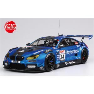 NuNu (再生産)1/ 24 レーシングシリーズ BMW M6 GT3 2020 ニュルブルクリン...