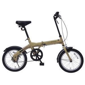 マイパラス 折りたたみ自転車 16インチ(カフェ) MYPALLAS M-100-CA 返品種別Bの画像