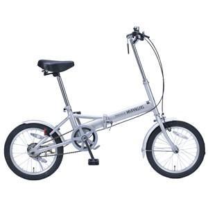 マイパラス 折りたたみ自転車 16インチ(シルバー) MYPALLAS M-101 返品種別B|joshin