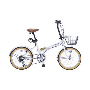 マイパラス 折りたたみ自転車 20インチ 6段変速 オールインワン(ホワイト) MYPALLAS M-252-W 返品種別B|joshin