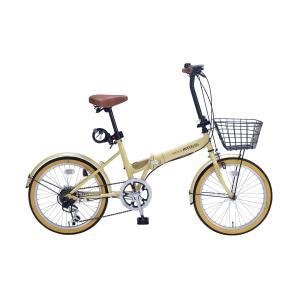 マイパラス 折りたたみ自転車 20インチ 6段変速 オールインワン(ナチュラル) MYPALLAS M-252-NA 返品種別B|joshin