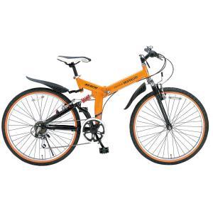マイパラス 折りたたみ自転車 ATB 26インチ 6段変速 Wサス(オレンジ) MYPALLAS M-670 返品種別B|joshin