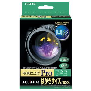 富士フイルム 画彩 写真仕上げ Pro はがきサイズ 100枚 WPHS100PRO 返品種別A|joshin