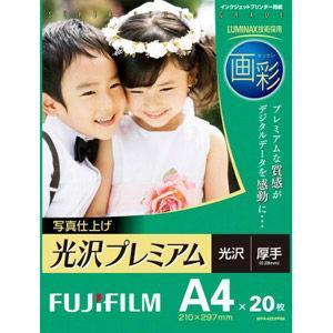 富士フイルム A4 写真用紙(光沢プレミアム・20枚) WPA420PRM 返品種別A|joshin