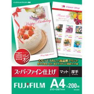 富士フイルム 高級マット用紙 スーパーファイン仕上げ A4サイズ(200枚) SFA4200 返品種別A joshin