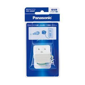 パナソニック 接地15Aアダプタ(1個口・ホワイト) Panasonic WH2890P 返品種別A|joshin