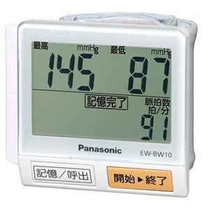 パナソニック 手首式血圧計 白 Panasonic EW-BW10-W 返品種別A joshin