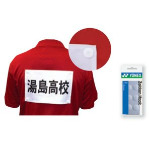 ヨネックス ゼッケンホック 6ヶ入(ホワイト) YONEX YONEX AC460 011 返品種別A|joshin