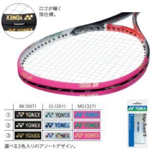 ヨネックス エッジガード5(ラケット3本分)(クリアー) YONEX AC158 201 返品種別A|joshin