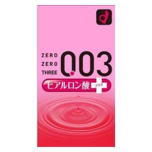 ゼロゼロスリーヒアルロン酸 10個 オカモト 返品種別B