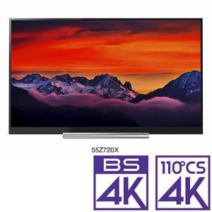(標準設置 送料無料 Aエリアのみ) 東芝 55V型地上・BS・110度CSデジタル4Kチューナー内蔵 LED液晶テレビ (別売USB HDD録画対応)REGZA 55Z720X 返品種別A|joshin