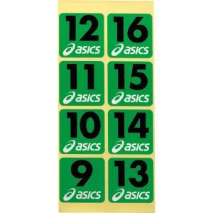 アシックス グラウンドゴルフ ホールナンバーシール(ナンバー:09〜16) asics グラウンドゴルフ備品 GGG54S-F-0916 返品種別A|joshin