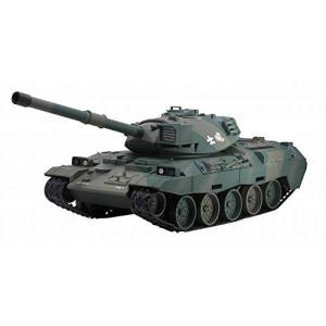 京商 KYOSHO Elite BB弾バトルタンク ウェザリング仕様 陸上自衛隊74式戦車(TW001)ラジコン 返品種別B