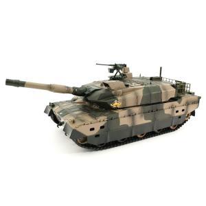 京商 BB弾バトルタンク ウェザリング仕様 陸上自衛隊10式戦車(TW006)ラジコン 返品種別B