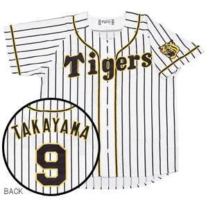 ミズノ 阪神タイガース公認 プリントユニフォーム(ホーム)高山選手 背番号:9 (Oサイズ) HANSHIN Tigers Print Uniforms HOME 12JRMT8509O 返品種別A|joshin