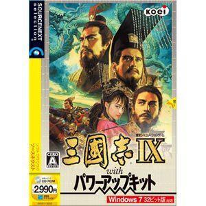 ソースネクスト (Windows)三國志IX with パワーアップキット 返品種別B|joshin