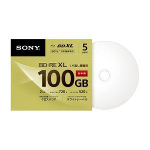 ソニー 2倍速BD-RE XL 5枚パック100GB ホワイトプリンタブル SONY 5BNE3VCPS2 返品種別A