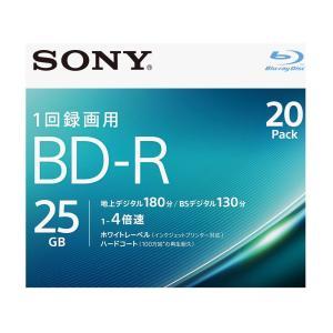 ソニー 4倍速対応BD-R 20枚パック 25GB ホワイトプリンタブル 20BNR1VJPS4 返品種別A