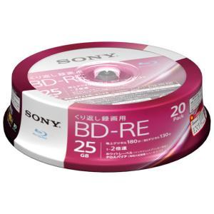ソニー 2倍速対応BD-RE 20枚パック 25GB ホワイトプリンタブル 20BNE1VJPP2 返品種別A
