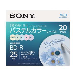 ソニー 4倍速対応BD-R 20枚パック 25GB カラープリンタブル 20BNR1VJCS4 返品種別A