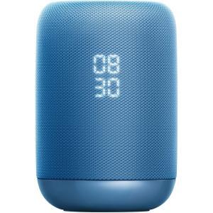 ソニー スマートスピーカー(ブルー) SONY Googleアシスタント搭載スマートスピーカー LF-S50G-L 返品種別A|joshin