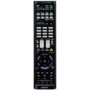 ソニー 学習機能付きリモートコマンダー(レッド) SONY RM-PLZ530D/ RB 返品種別A|joshin
