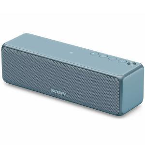 在庫状況:最短24時間以内出荷/◆スマホの圧縮音源も、定額音楽配信サービスの音源もどんな音源も高音質...