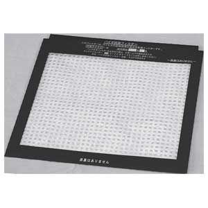 ダイキン 空気清浄機用交換フィルター(1枚入り) DAIKIN バイオ抗体フィルター KAF080A4 返品種別A