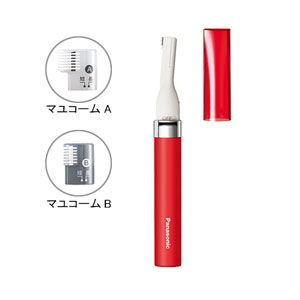 パナソニック マユシェーバーキット(赤) Panasonic ER-GM20-R 返品種別A|joshin
